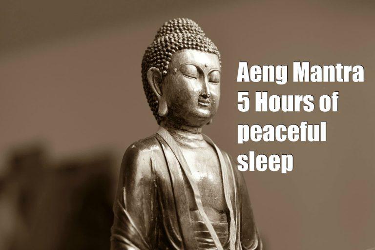 Aeng Mantra