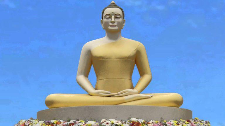 Ayinga Mantra