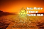 Aenga Mantra 5 Hours of peaceful Sleep